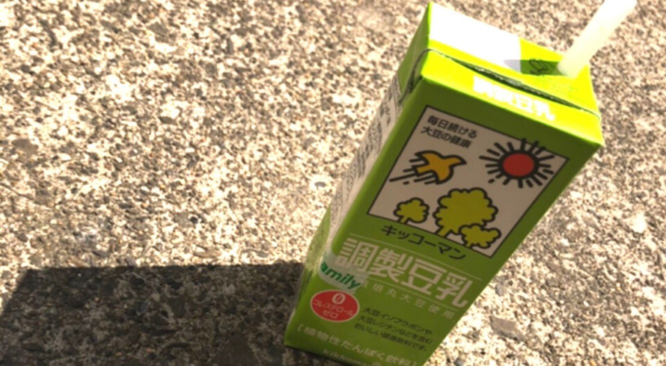 キッコーマン豆乳飲料、1番好きな味は?